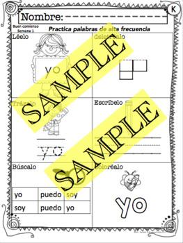 Palabras de uso frecuente Kinder: Maravillas Unidades 1-10 más Buen Comienzo