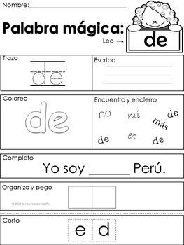 Palabras de uso frecuente~ Sight words. Grade 1-2