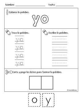 Palabras de uso frecuente (Spanish HFW)