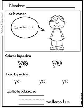 Palabras de uso frecuente | Spanish High Frequency Words