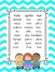 Palabras de uso frecuente para la lectura rapida