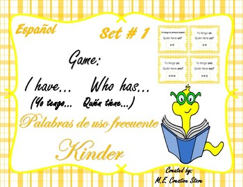 Palabras de uso frecuente: Kinder -Set #1 High Frequency W