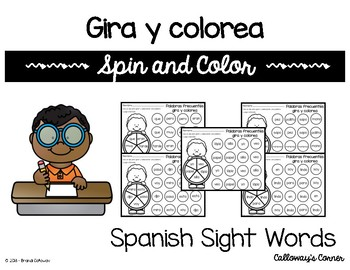 Palabras frecuentes-gira y colorea-Sight Word Spin and Color-SPANISH RESOURCE