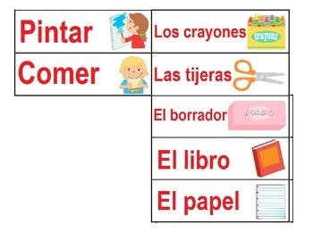 Palabras para pared de palabras espanol/spanish word wall words