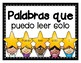 Palabras que Puedo Leer Solo--A Spanish Sight Word Book/Poster Set