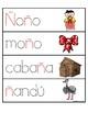Palabras que contienen la letra ñ