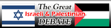 Palestinian Israeli Conflict Simulation