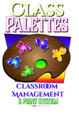 Palette Art Classroom Management Point System