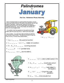 Palindromes for January