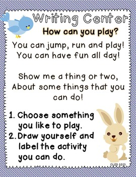 Pam and Sam- Supplemental Resources for Treasures First Grade