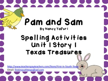 Pam And Sam Worksheets & Teaching Resources | Teachers Pay Teachers