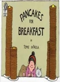 Pancakes for Breakfast - create your own text!