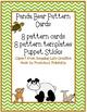 Panda Bear See Book Unit