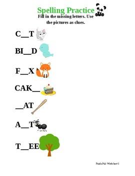 Panda Pals Kindergarten Worksheet