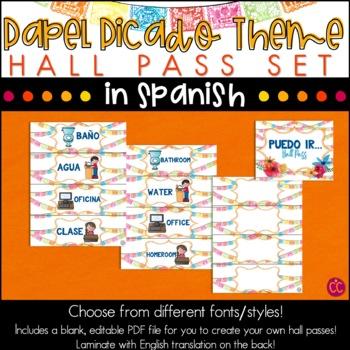 Spanish Hall Pass - Papel Picado Theme