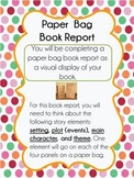 Paper Bag Book Activity to Promote Self Selected Reading