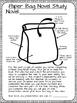 Paper Bag Novel Study