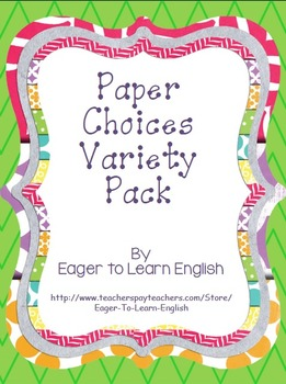 Paper Choice Variety Pack (with highlighted bottom line)