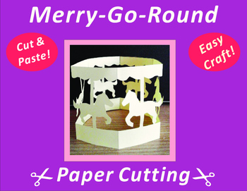Paper Cutting Art Craft: Merry-Go-Round