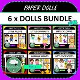 Paper Dolls BUNDLE Set 1 Cowboy Pilot Scientist Imaginative Dramatic Play K-2