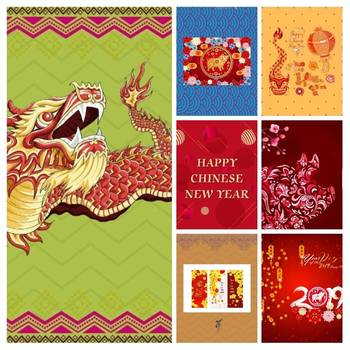 Paper Download Chinese New Year Graphic PDF