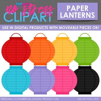 Paper Lantern Worksheets & Teaching Resources | Teachers Pay ...
