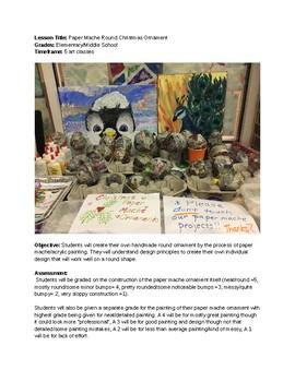 Paper Mache Christmas Ornament ART lesson plan