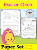 Paper Set : Easter Chicks : Standard Lines