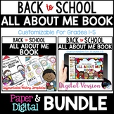 Paper & Digital All About Me Book, Distance Learning Back