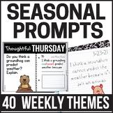 Paperless 1st & 2nd Grade Morning Work BUNDLE [Whiteboard-