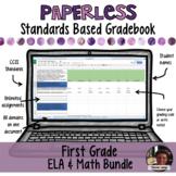 Paperless Digital Standards Based Gradebook - 1st Grade BUNDLE