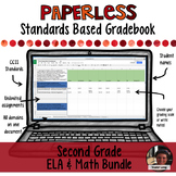 Paperless Digital Standards Based Gradebook - 2nd Grade BUNDLE