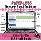 Paperless Digital Standards Based Gradebook - Kindergarten BUNDLE