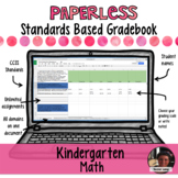 Paperless Digital Standards Based Gradebook - Kindergarten Math