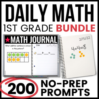 Paperless Math Journal 1st Grade Bundle {Whiteboard-Based & EDITABLE}