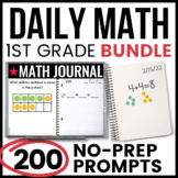 Paperless Math Journal 1st Grade | Whiteboard EDITABLE | D