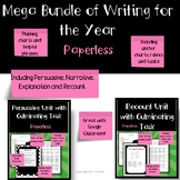 Paperless Mega Bundle of Writing for the year