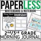 Paperless Morning Work Bundle 2nd/3rd Grade {Whiteboard Edition & EDITABLE}