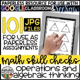 Paperless Third Grade Math Skill Checks: Multiplication, Division, Patterns