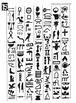 Papyrus: Egyptian Art, Art Lesson Plan