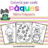 Pâques - Colorie par code (Mots fréquents)