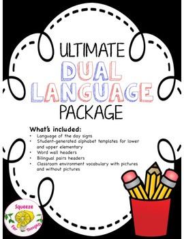 Paquete Supremo para Clases de Doble Lenguaje - Ultimate Dual Language Package