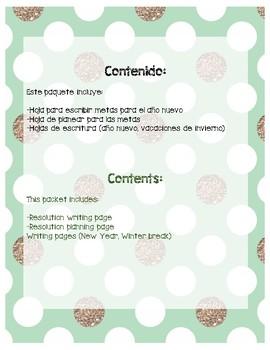 Paquete de Año Nuevo (bilingüe)