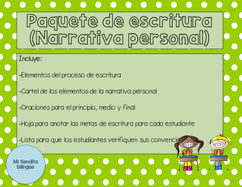 Paquete de Narrativa Personal (Bilingüe)