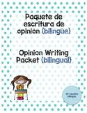 Paquete de escritura de opinión (bilingüe)