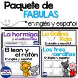 Paquete de fabulas bilingues en ingles y espanol