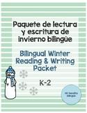Paquete de lectura y escritura de invierno bilingüe