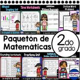 Paquete de matematicas bilingues - segundo grado