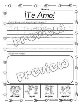 Paquete de matemáticas y lectura de febrero (Spanish Feb. Math and Literacy )
