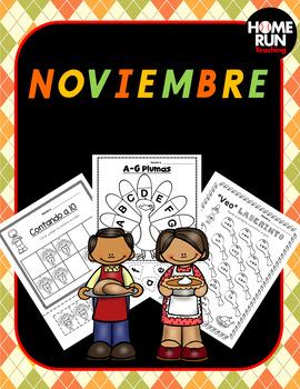 Paquete de matemáticas y lectura para noviembre